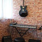Nauka gry na gitarze Bielsko